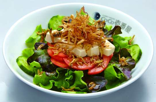 Tofu & Fried Fish Salad